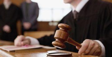 Оценка деятельности судей
