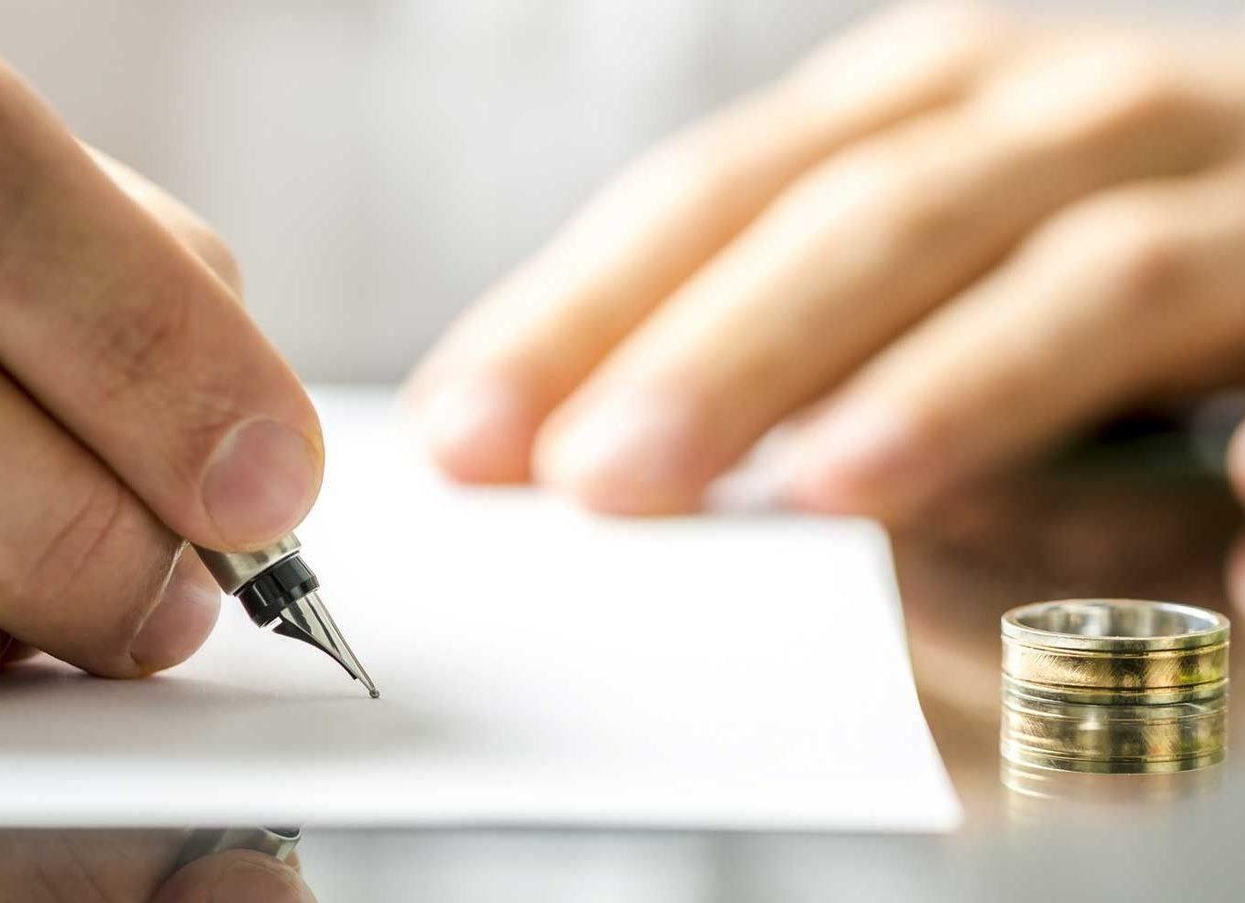 Квитанция об оплате госпошлины на развод
