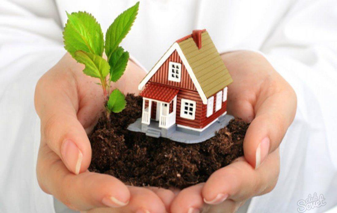 Дарение жилого дома