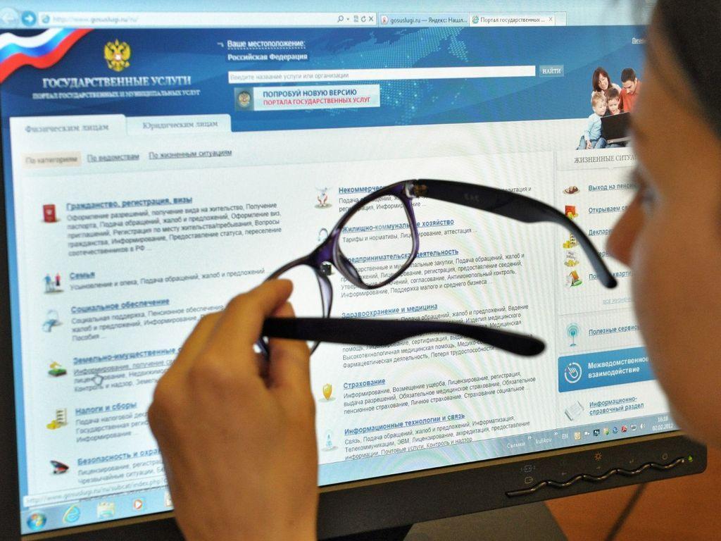 Подать онлайн заявление на расторжение брака через интернет