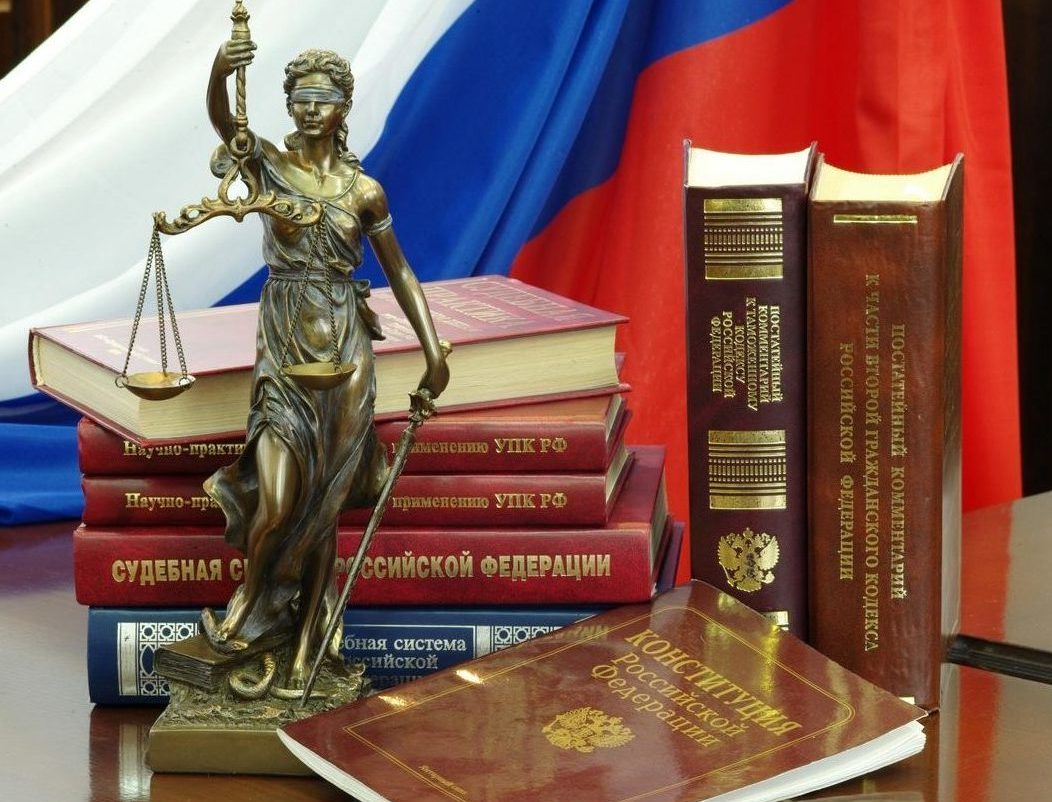 Помощь семейного юриста