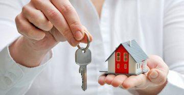 Форма договора дарения недвижимого имущества