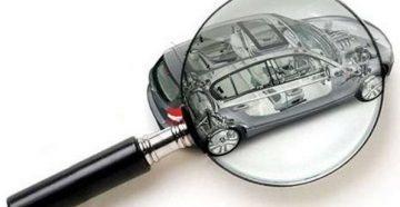 Оценка автомобиля для вступления в наследование